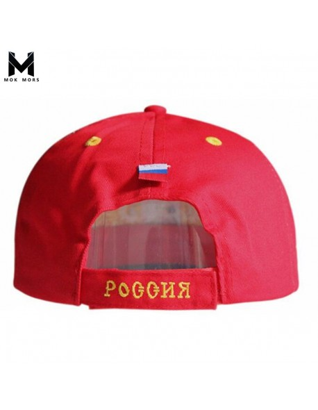 Hot 2018 New Letter Motors Retro Hats Baseball Cap Brand For Mens Women  Summer Outdoor bone a752bb75058